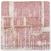 Eclectic Elements - Dictionary Red Yardage